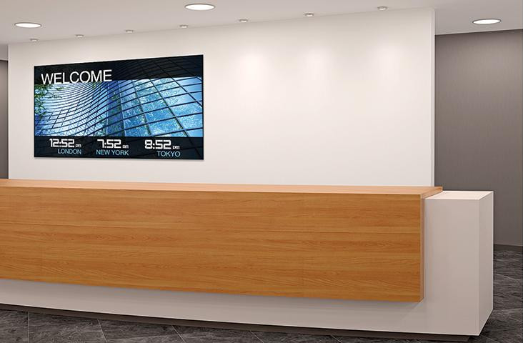 a single screen solution for reception