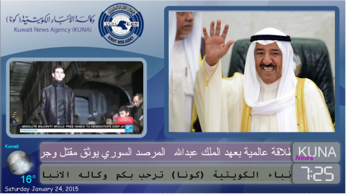 News streaming screen at the Kuwait news agency