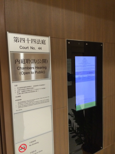 Hong Kong high court information boards