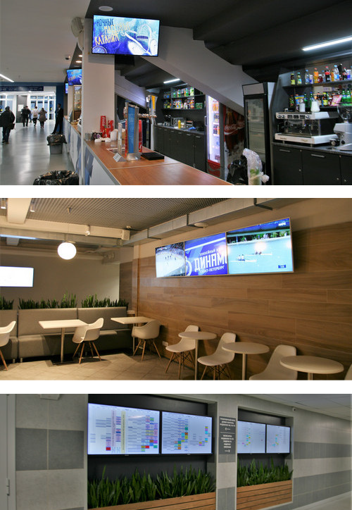 Yubileiny stadium cafeteria and other public spaces with digital screens
