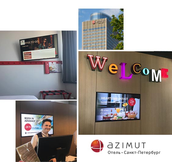 spinetix digital signage screens at azimut hotel moscow