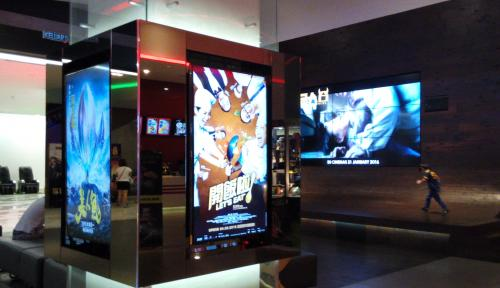 cinema digital signage on display