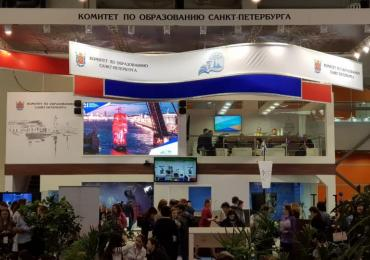 moscow international salon of education