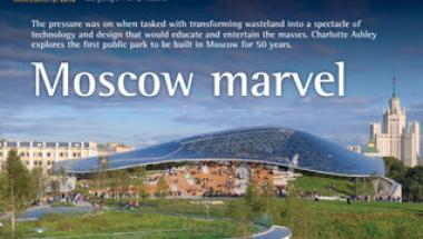spinetix at zaryadye moscow park printed article inavate magazine may 2018