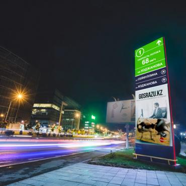 Almaty smart road sign system